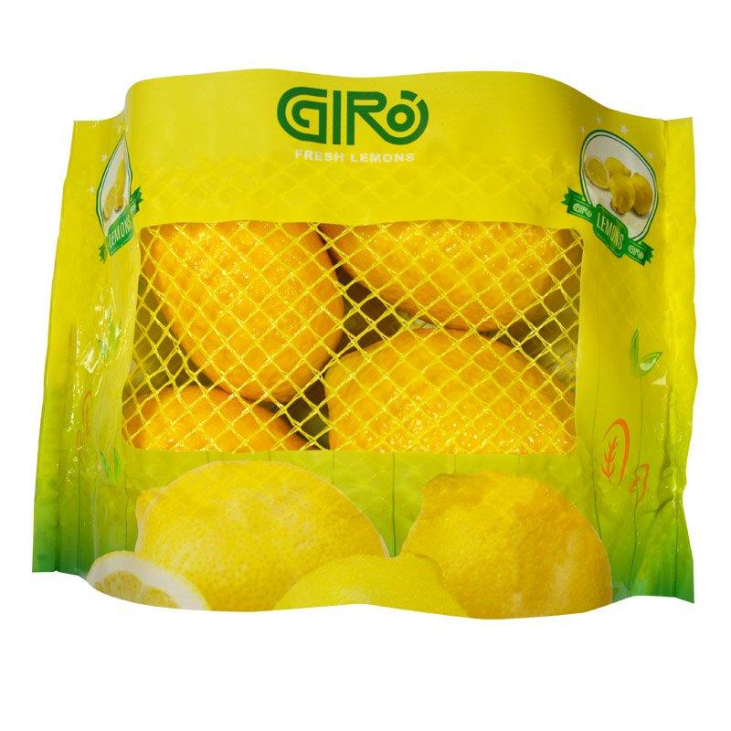 Window Compact Lemons