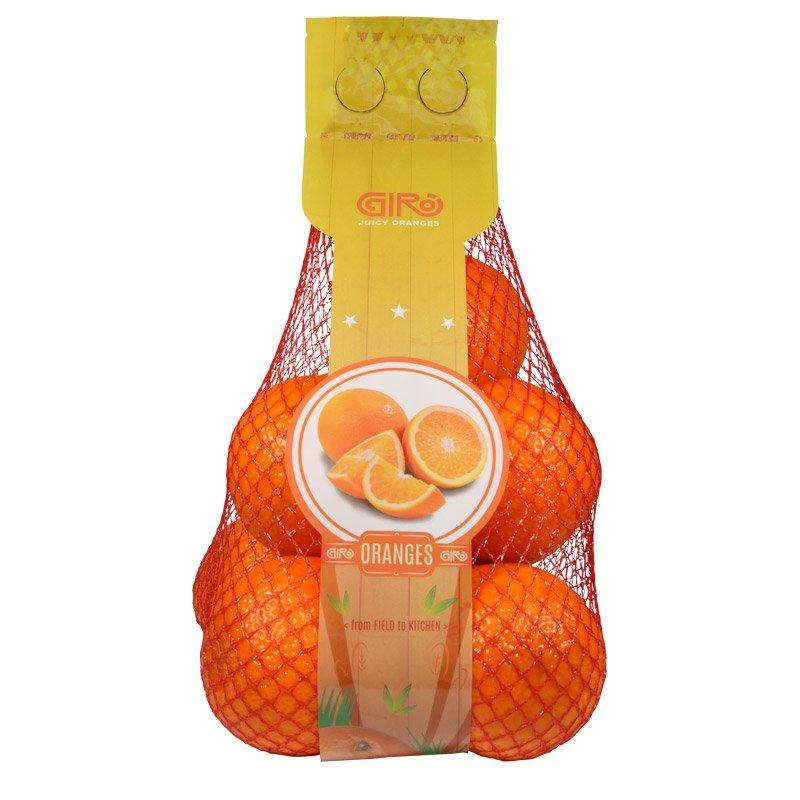 Ultrabag Fashioned Oranges